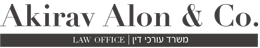 משרד עורכי דין למקרקעין, מומחים בעסקאות נדלן